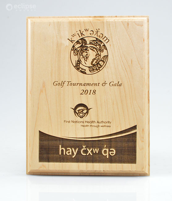 sustainable-personalized-wood-wall-plaque-nonprofit-recognition-award-bc-pacific-plaque