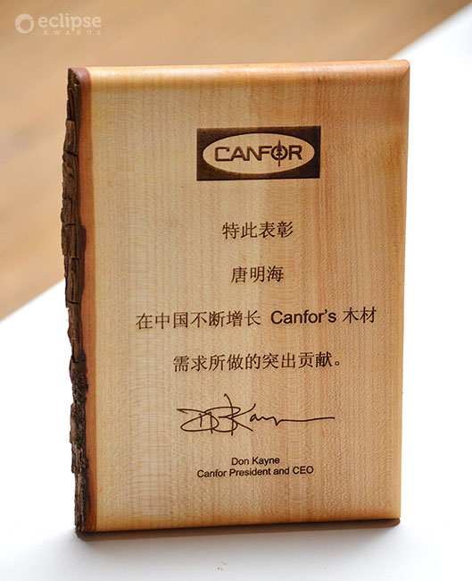 unique-eco-friendly-green-salvaged-wood-wall-plaque_corporate-recogniton-award-chinese-font-vancouver