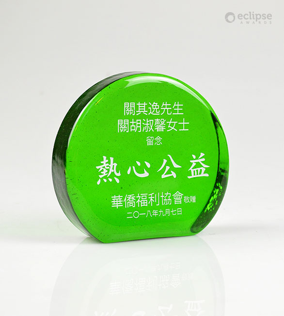 unique-personalized-eco-friendly-glass-nonprofit-thank-you-award-chinese-letters-vancouver